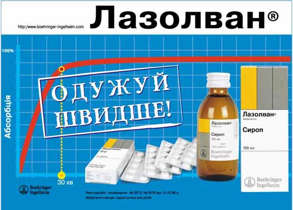 Proctosol drug