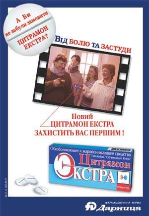 Пенсии инвалидность 3 группы в украине