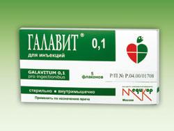 ГАЛАВИТ - новое направление в иммунокоррекции Еженедельник АПТЕКА