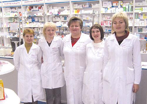 Коллектив аптеки ДП «Аптека № 1» ООО «Городское аптечное объединение», г. Донецк
