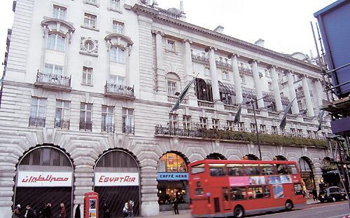 Гостиница «L? Мeridien» — место проведения конференции