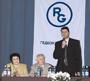 Конференцию открывает Вячеслав Каминский