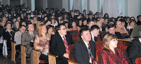Конференция собрала полный зал