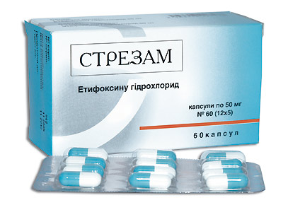 Этифоксин Инструкция По Цена Применению - фото 11
