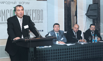Президиум форума. За трибуной — Айдар Ишмухаметов