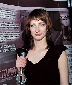 Наталья Евсеева, менеджер порекламе представительства «Юник Фармасьютикалз Лабораториз» вУкраине