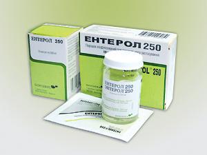 энтерол таблетки инструкция по применению цена