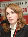 Екатерина Кармалита