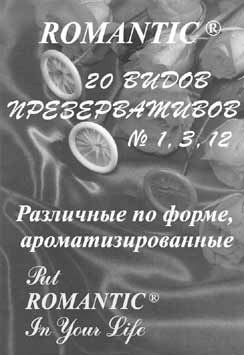p_273_02_150101_Krok_1.jpg (13695 bytes)