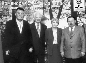 p_327_6_110202_Stragesko.jpg (15548 bytes)