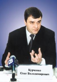 p_369_48_091202_Kurchenko.jpg (9413 bytes)