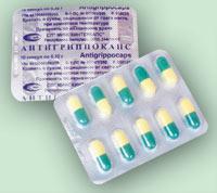АНТИГРИПОКАПС - запорука успіху в боротьбі з грипом