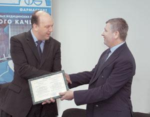"""""""Фармастарт"""": сертифікат GMP на повний цикл виробництва"""