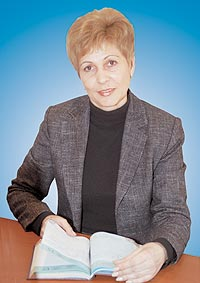 Ирина Розгон