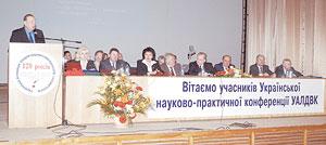 В. Москаленко