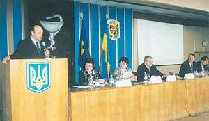 У президії