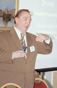 Сергей Орлик
