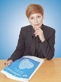 Наталья Продан