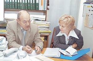 В. Яценко та І. Демченко