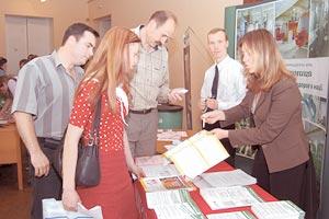 Участники конференции синтересом знакомились спродукцией «Фармацевтической фирмы «Дарница»
