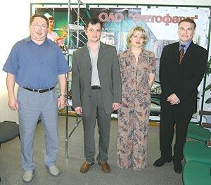 Вовремя посещения ОАО «Фитофарм» (слева направо) Виктор Хоменко, Валерий Никитюк, Светлана Зброжек, Петр Овчинников