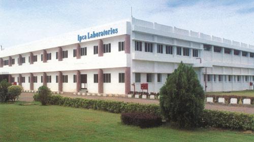 Завод попроизводству готовых лекарственных форм вАтале
