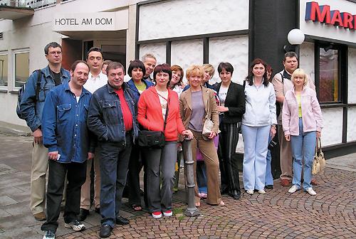 ВоФранкфурте перед украинскими фармацевтами гостеприимно распахнул двери «Am Dom» — уютный отель у главного собора города