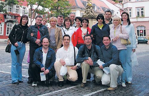 Гости из Украины висторическом центре Хейдельберга.