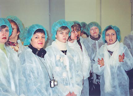 Під час візиту до фармацевтичної компанії «Д-р Тайсс  Натурварен ГмбХ»