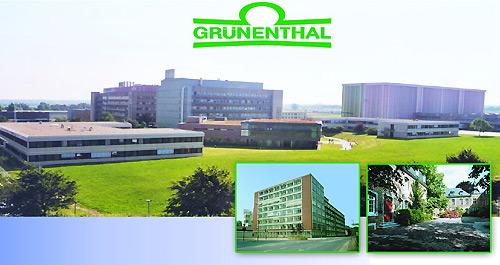 Так выглядят производственные мощности компании «Грюненталь» (Аахен, Германия, 2004 г.)