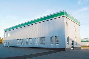 Автономный специализированный завод попроизводству макролидных антибиотиков расположен вотдельно стоящем здании