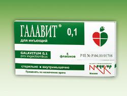 ГАЛАВИТ