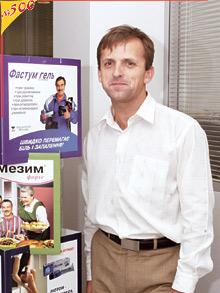 Вадим Бондарчук, продакт-менеджер компании «Берлин-Хеми Менарини»