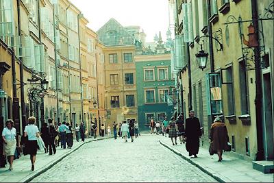Романтичная Прага глазами провизора