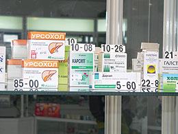 Рис. 6. Выкладка потипу Price Leader: Дарсил — один из наиболее доступных поцене впредставленной группе; двойная выкладка препарата Урсохол