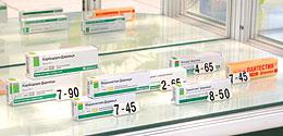 Рис. 1. Правильное расположение препаратов ваптеке — погруппам