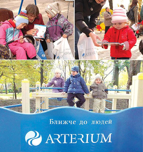 «Артериум». Пример компании свысоким уровнем социальной ответственности
