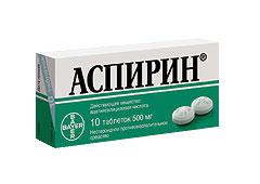 aspirin.jpg (8404 bytes)