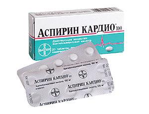 АСПИРИН КАРДИО® — золотой стандарт впрофилактике сердечно-сосудистых заболеваний