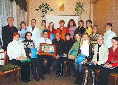 Сотрудники аптечной сети «ГАЛЕН» (г. Кривой Рог) иЮрий Чертков после тренинга