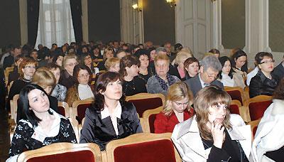Медичне право. ІІ Всеукраїнська конференція