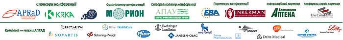 Друга Всеукраїнська фармацевтична конференція «АПТЕКА–2008 Весна».