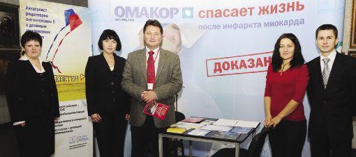 Профессор О.С. Сычов сучастниками конгресса у стенда компании «Солвей Фарма»