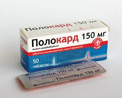 Полокард (АСК) — европейское качество ибезопасность