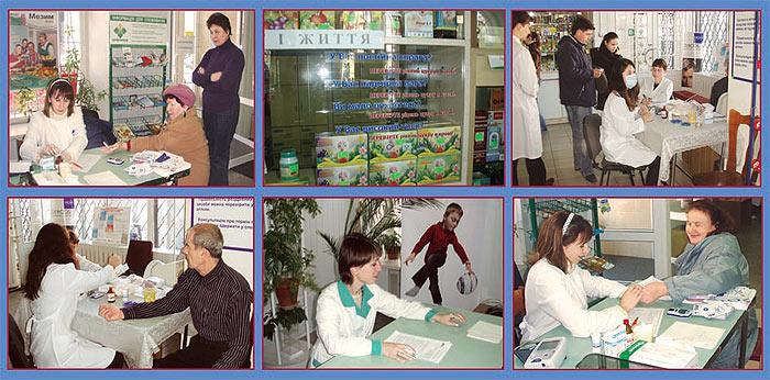 Учні Першого київського медичного коледжу за фахом «лабораторна діагностика» проводили вимірювання артеріального тиску цифровими тонометрами торговельної марки «Ей енд Ді» і рівня глюкози вкрові за допомогою глюкометрів.