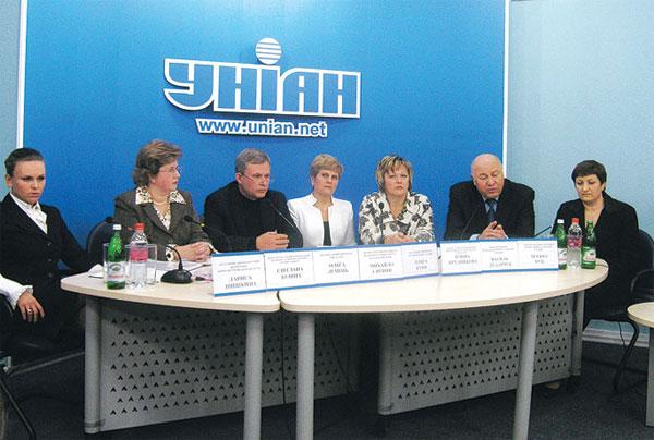 Прес-конференція представників фармацевтичної спільноти щодо критичної ситуації з доступністю лікарських засобів для населення України