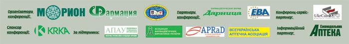 Складові успіху. Розвиток ринку лікарських засобів. «АПТЕКА 2008. Осінь»