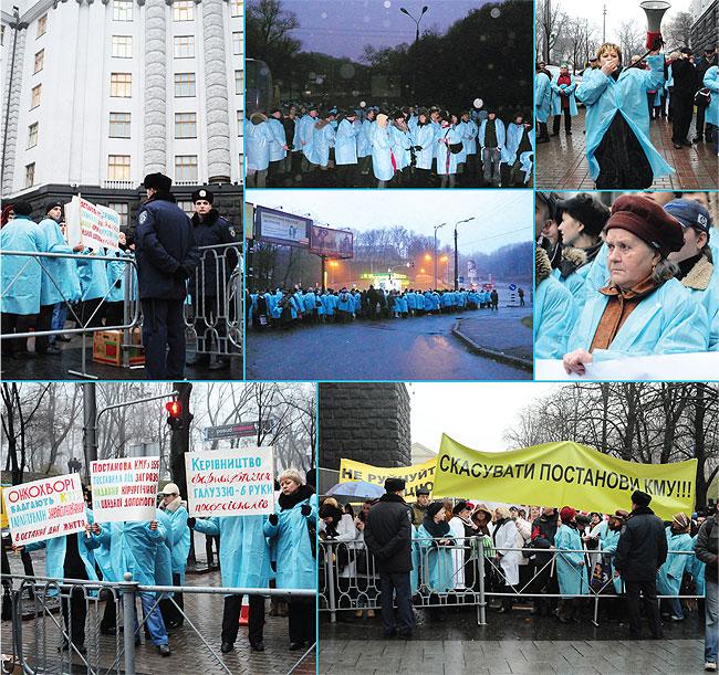 Майдан фармацевтической отрасли Украины