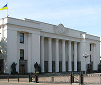 Заседание Комитета Верховной Рады: Рассмотрен проект бюджета–2009