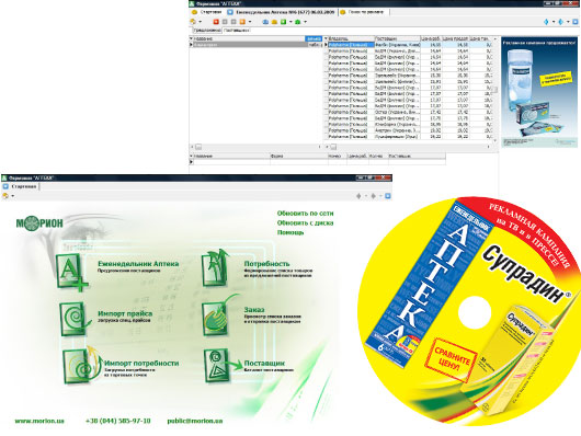360_cd.jpg (56090 bytes)